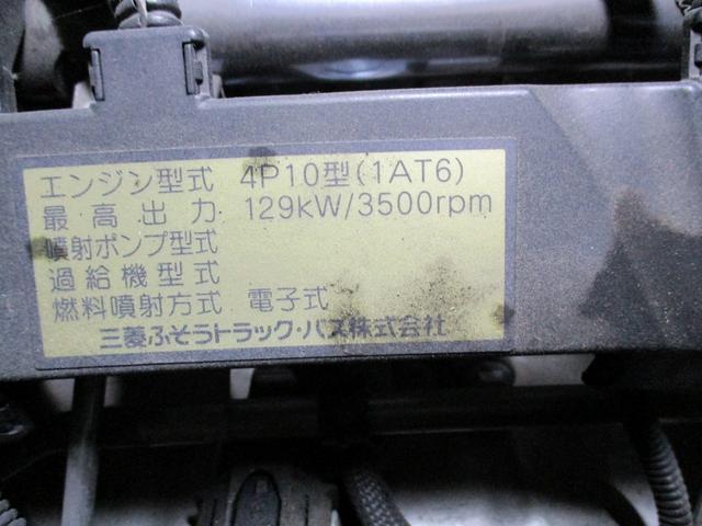 マイクロバス 乗車定員29人(27枚目)