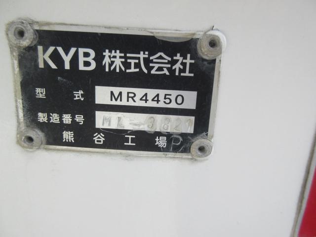 ベースグレード 10t ミキサー車 最大混合容量4.4立米 ドラム容量8.7立米(42枚目)