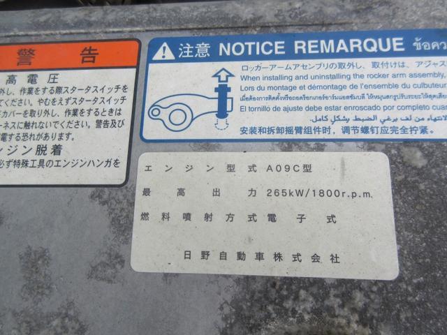 ベースグレード 10t ミキサー車 最大混合容量4.4立米 ドラム容量8.7立米(43枚目)