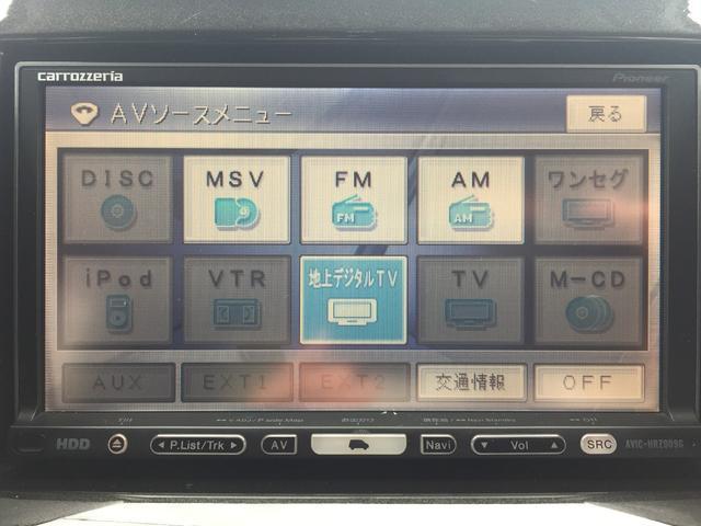 S ワンオーナー HDDナビ バックカメラ フルセグTV(16枚目)