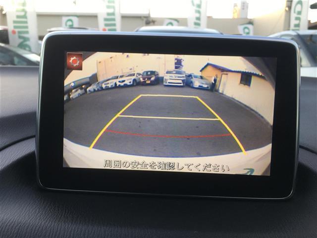 「マツダ」「アクセラスポーツ」「コンパクトカー」「兵庫県」の中古車8
