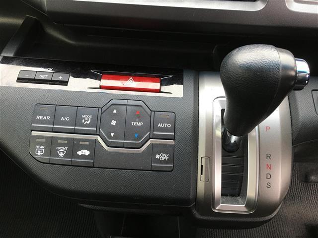 「ホンダ」「ステップワゴンスパーダ」「ミニバン・ワンボックス」「兵庫県」の中古車15
