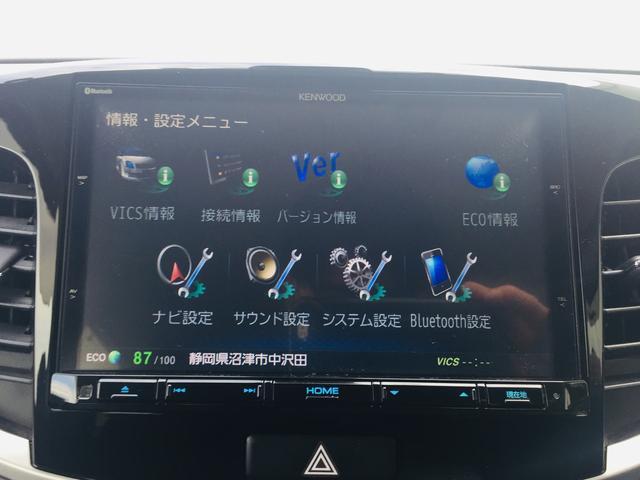 「スズキ」「ワゴンRスティングレー」「コンパクトカー」「兵庫県」の中古車6