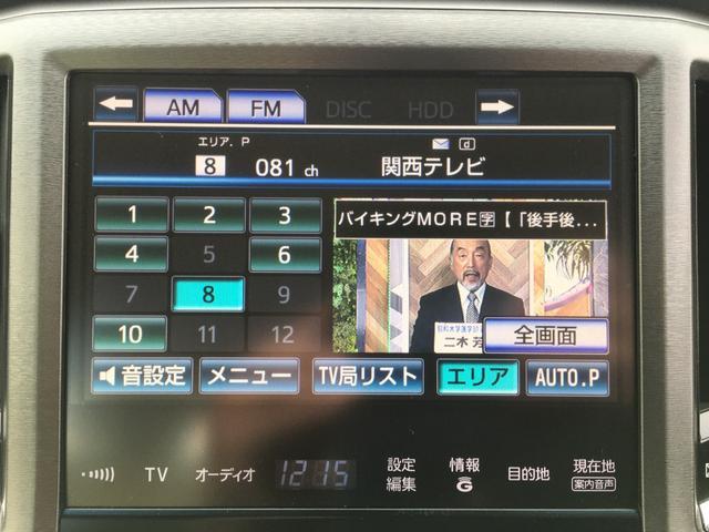 「トヨタ」「クラウン」「セダン」「兵庫県」の中古車14