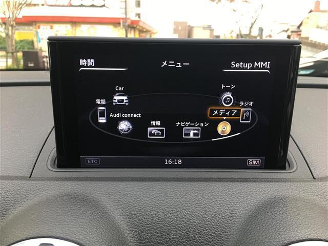 「アウディ」「アウディ A3」「コンパクトカー」「福岡県」の中古車15