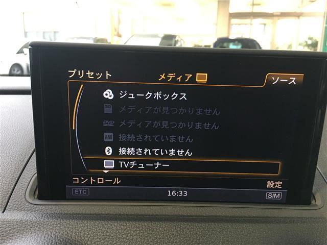 「アウディ」「アウディ A3」「コンパクトカー」「福岡県」の中古車16