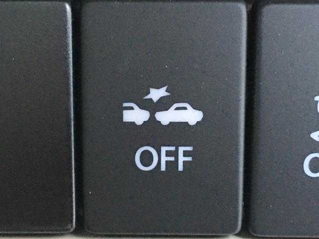 衝突軽減ブレーキ付き!誤操作で万が一、前方の車に衝突しそうになった際に自動でブレーキが作動し衝突の被害を軽減します!