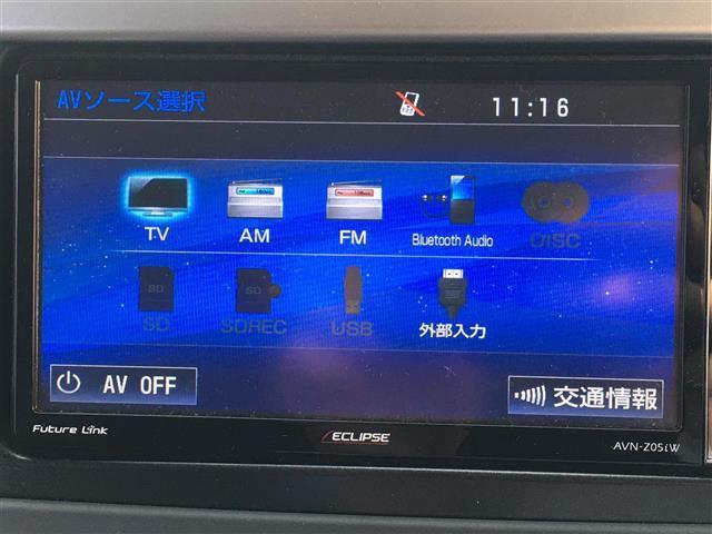 TX Lパッケージ 社外ナビ/フルセグ/バックカメラ/Bluetooth/ビルトインETC/LEDヘッドライト/クルーズコントロール/前席シートヒーター/クリアランスソナー/パワーシート/黒本革シート(15枚目)