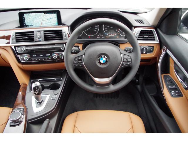 BMW BMW 320dツーリング ラグジュアリー 茶革シート