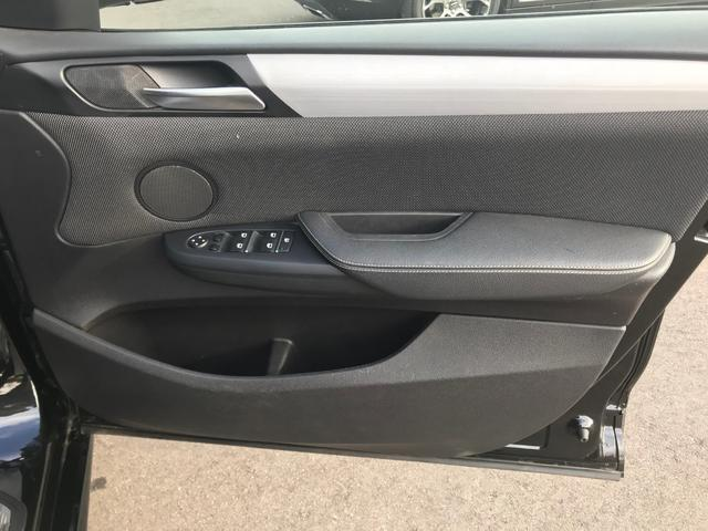 BMW BMW X3 xDrive 20d ブルーパフォマンスMスポーツP
