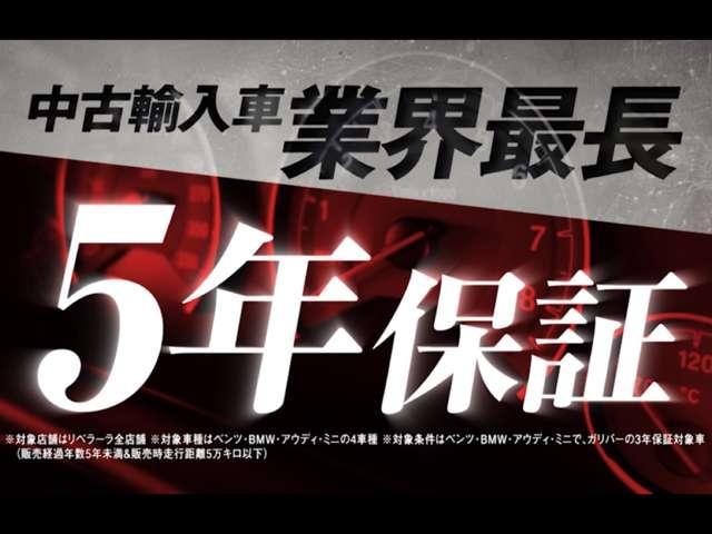 オリジナル 500台限定車 純正ナビTV ハーフレザー(3枚目)