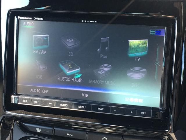 シック DS LEDビジョンパッケージ Aシティブレーキ(12枚目)