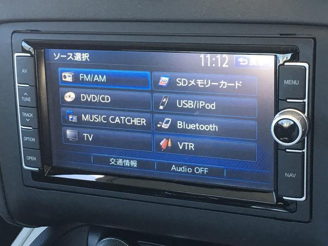 「アウディ」「アウディ TTクーペ」「クーペ」「長野県」の中古車11