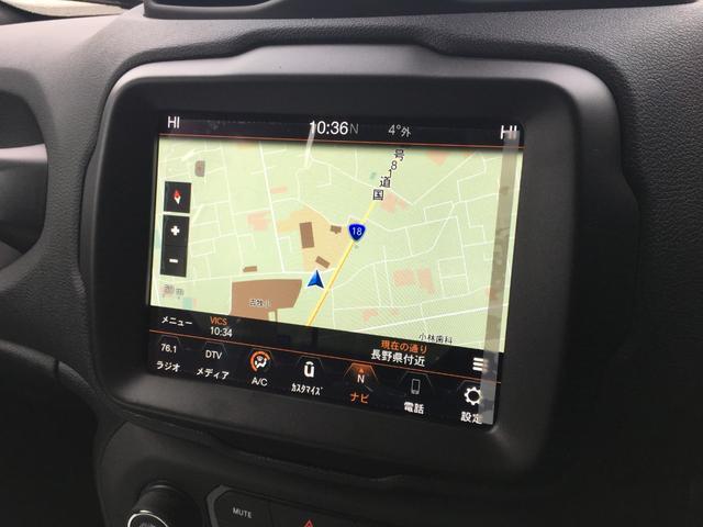 トレイルホーク 4WD Uconnectナビ 前面衝突警報(12枚目)