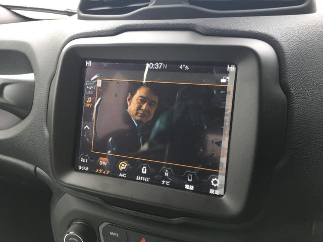 トレイルホーク 4WD Uconnectナビ 前面衝突警報(13枚目)