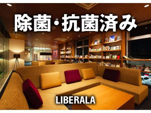 LIBERALA長野へようこそ!LIBERALAはガリバーグループの輸入車専門店です。実在庫保有数常時20000台!その品揃えと品質を是非体感して下さい!