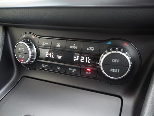 安心してお車をお選び頂く為に、納車後30日以内であれば返品も可能にしております。