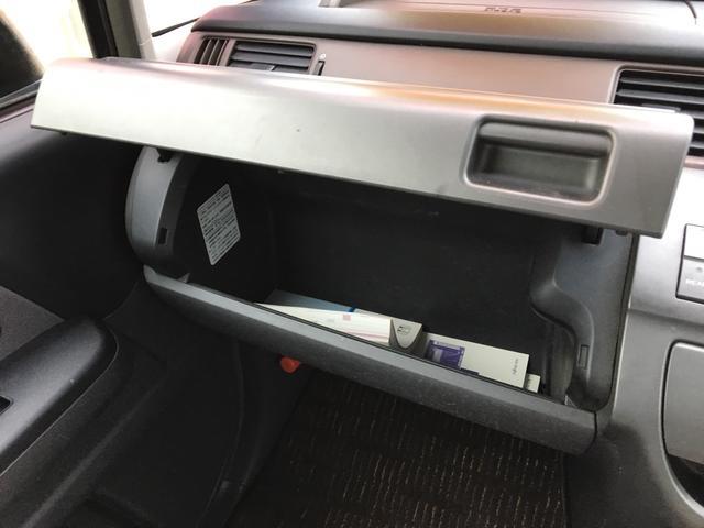 ホンダ ステップワゴン G Lパッケージ 社外DVDナビ