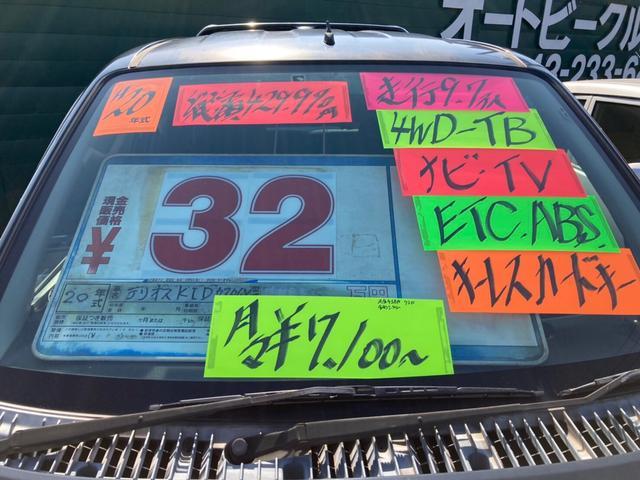 カスタムX ナビ TV ETC スマートキー キーレス 4WD ABS 盗難防止システム 衝突安全ボディ(49枚目)