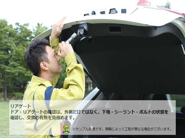カスタムX ナビ TV ETC スマートキー キーレス 4WD ABS 盗難防止システム 衝突安全ボディ(57枚目)