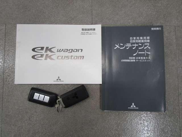 「三菱」「eKカスタム」「コンパクトカー」「東京都」の中古車20