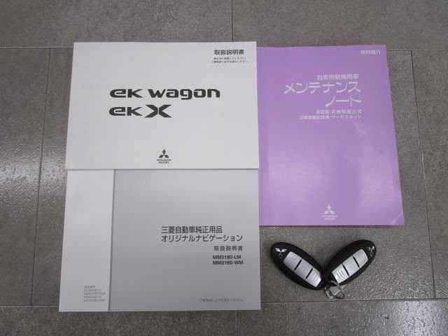「三菱」「eKクロス」「コンパクトカー」「東京都」の中古車20