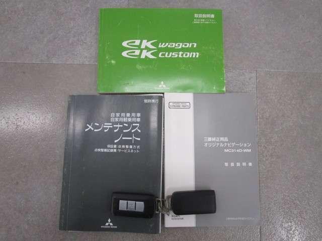 660 T eアシスト メモリーナビ ワンオーナー ETC(20枚目)