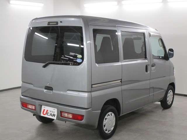 「三菱」「ミニキャブバン」「軽自動車」「神奈川県」の中古車5