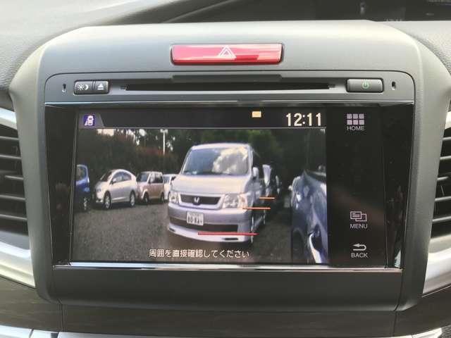 ハイブリッドX センシング ナビTV サイドカメラ(17枚目)