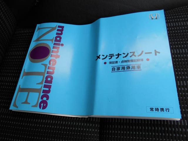 「ホンダ」「ヴェゼル」「SUV・クロカン」「埼玉県」の中古車69