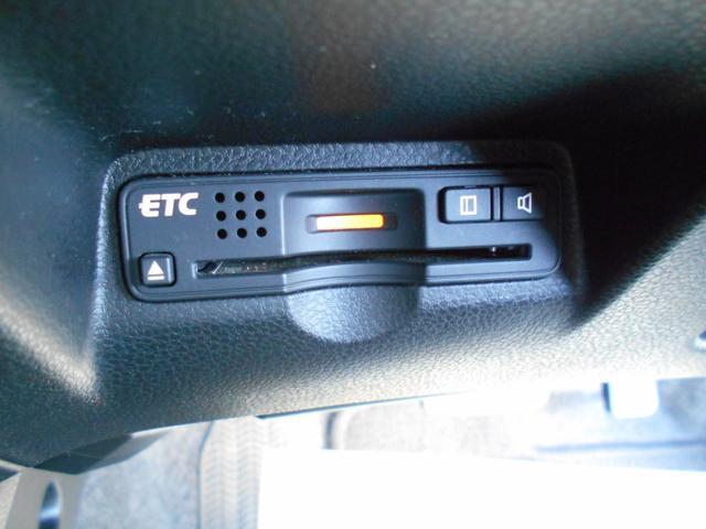 ナビプレミアムセレクション ETC Rカメラ クルコン シートヒーター HID スマートキー 盗難防止 純アルミホイール(39枚目)