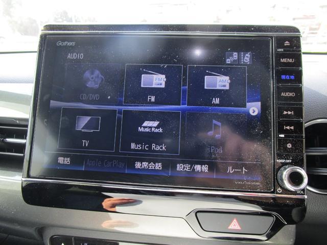 Lホンダセンシング 衝突軽減B ETC Rカメラ Bluetooth LED(31枚目)