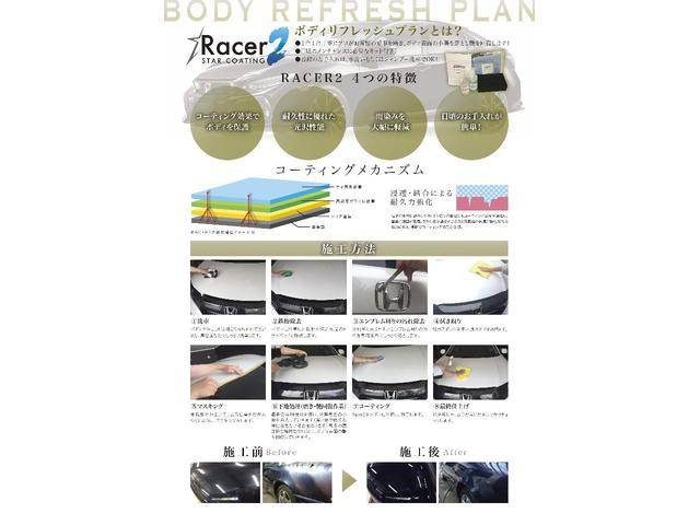 RSZ ETC Rカメラ HID ナビTV 純アルミホイール 盗難防止(64枚目)