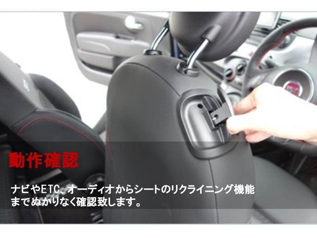 RSZ ETC Rカメラ HID ナビTV 純アルミホイール 盗難防止(65枚目)