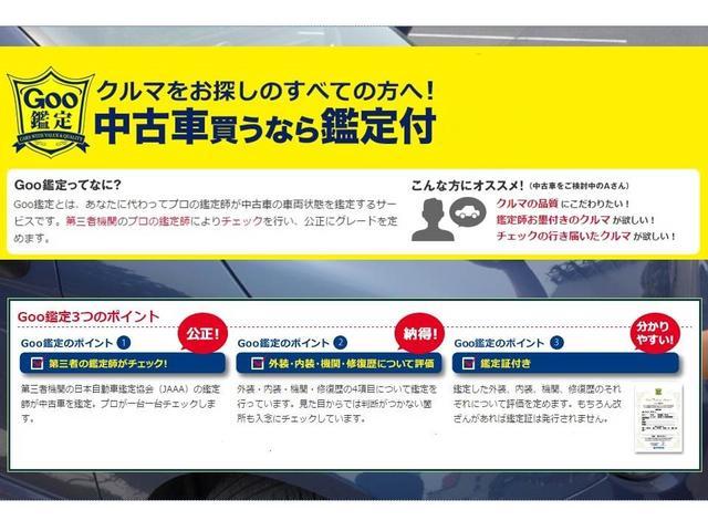 G・ターボLパッケージ 両側電動SD クルコン 純アルミホイール(71枚目)