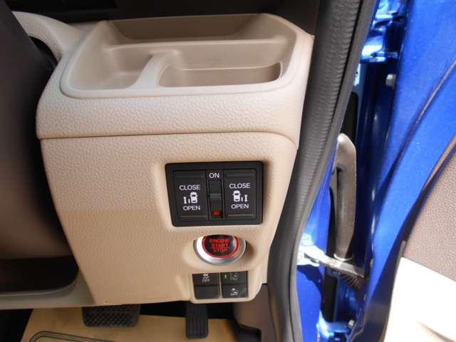 G・EXターボホンダセンシング 衝突軽減B 純ドラレコ ETC 両側電動SD Bluetooth(7枚目)