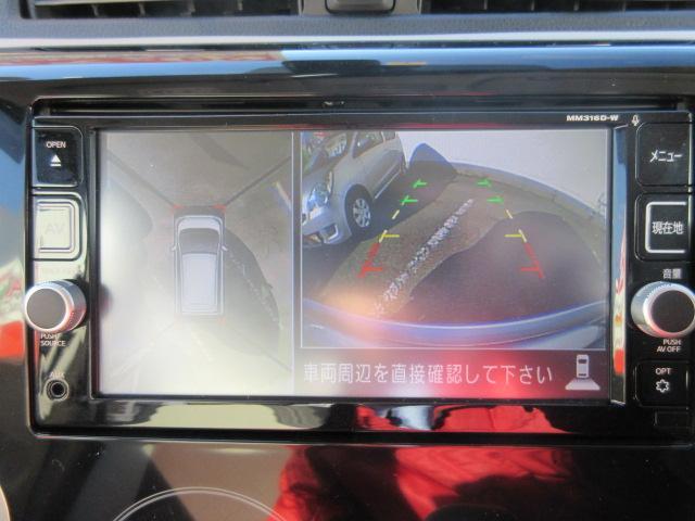日産 デイズ ボレロX ナビ フルセグ DVD BTオーディオ Bカメラ