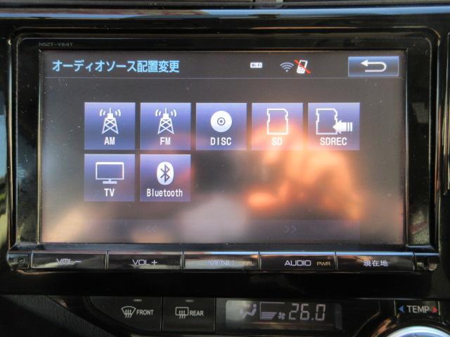 X-アーバン 純正SDナビ フルセグ バックカメラ ETC(17枚目)