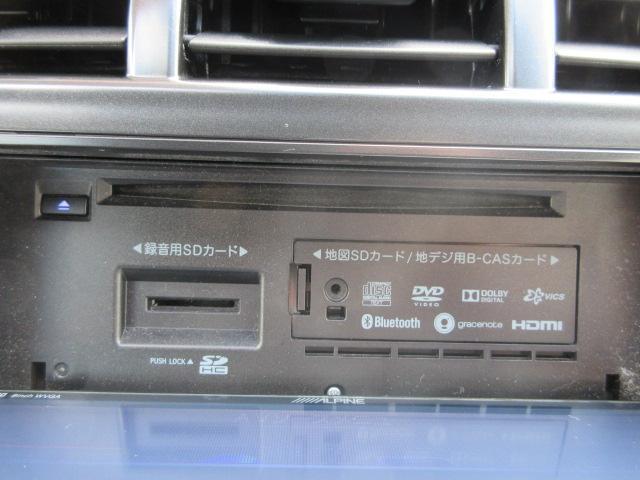 Sツーリングセレクション 社外SDナビ フルセグ ETC(16枚目)