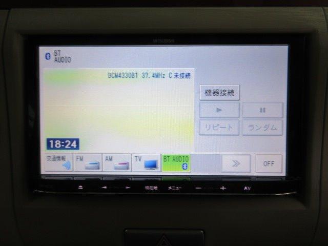 ワンセグTV・Bluetooth装備です。