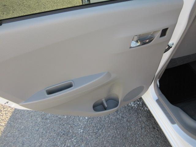 車両の画像を掲載させて頂きましたが、わかりにくい部分はございませんか?