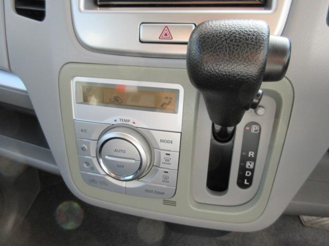 「スズキ」「ワゴンR」「コンパクトカー」「千葉県」の中古車38