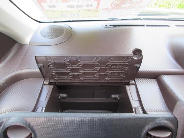 「トヨタ」「スペイド」「ミニバン・ワンボックス」「千葉県」の中古車28