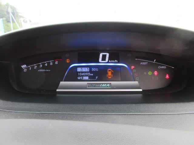 社外HDDナビ フルセグ DVD ETC 片側電動ドア(18枚目)