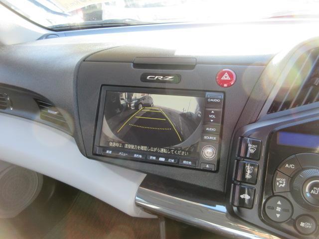 「ホンダ」「CR-Z」「クーペ」「千葉県」の中古車37