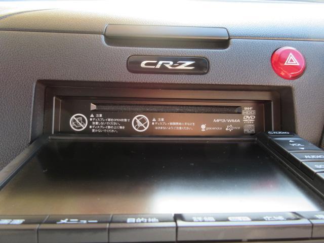 「ホンダ」「CR-Z」「クーペ」「千葉県」の中古車38