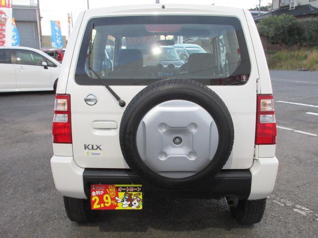 「日産」「キックス」「コンパクトカー」「千葉県」の中古車9