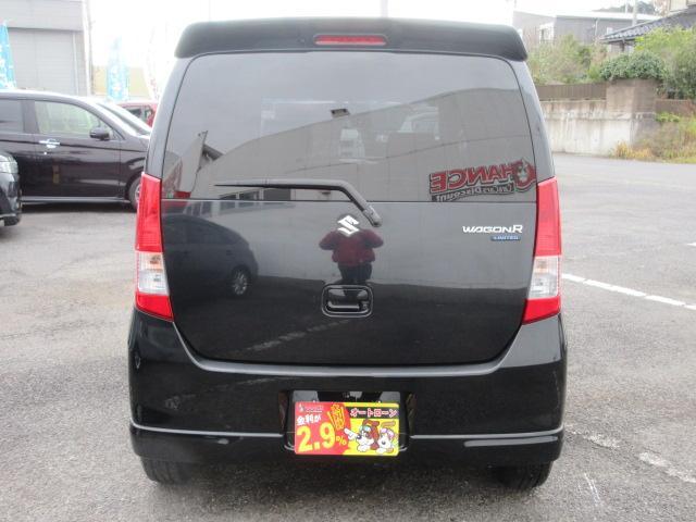 「スズキ」「ワゴンR」「コンパクトカー」「千葉県」の中古車9