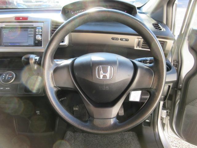 「ホンダ」「フリード」「ミニバン・ワンボックス」「千葉県」の中古車44