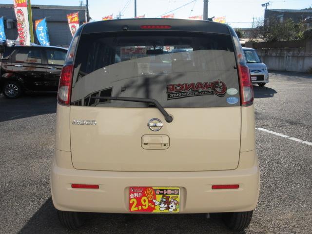 「日産」「モコ」「コンパクトカー」「千葉県」の中古車9